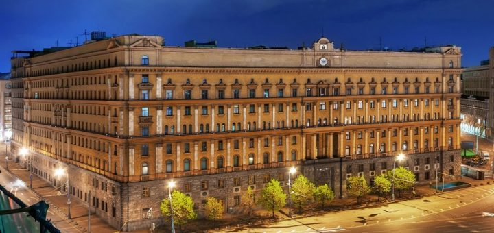 Lubyanka FSB Headquarters