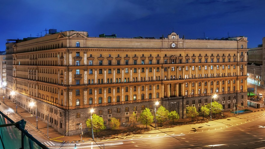 Lubyanka FSB Headquarters