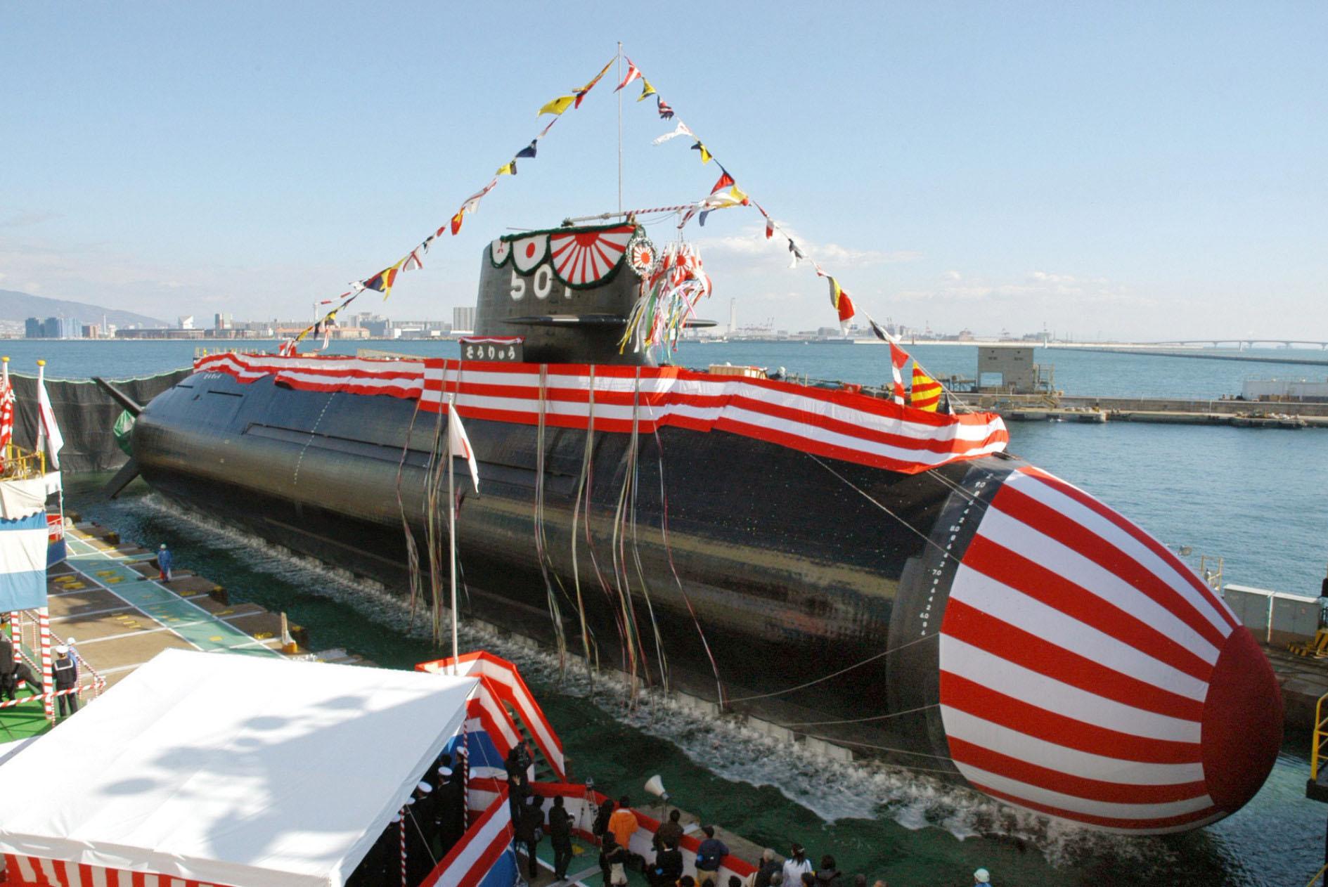 Japan Navy Soryu submarine