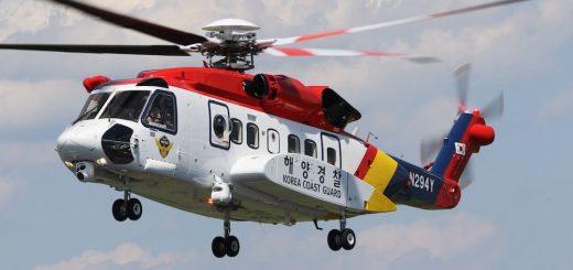 South Korea Coast Guard Sikorsky S-92 Helicopter