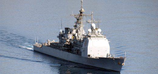 New Littoral Combat Ship