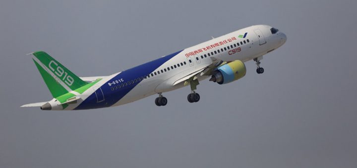 Chinese second prototype of the C-919 Passenger Jet
