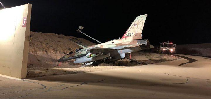Israeli Air Force F-16I avoids collision
