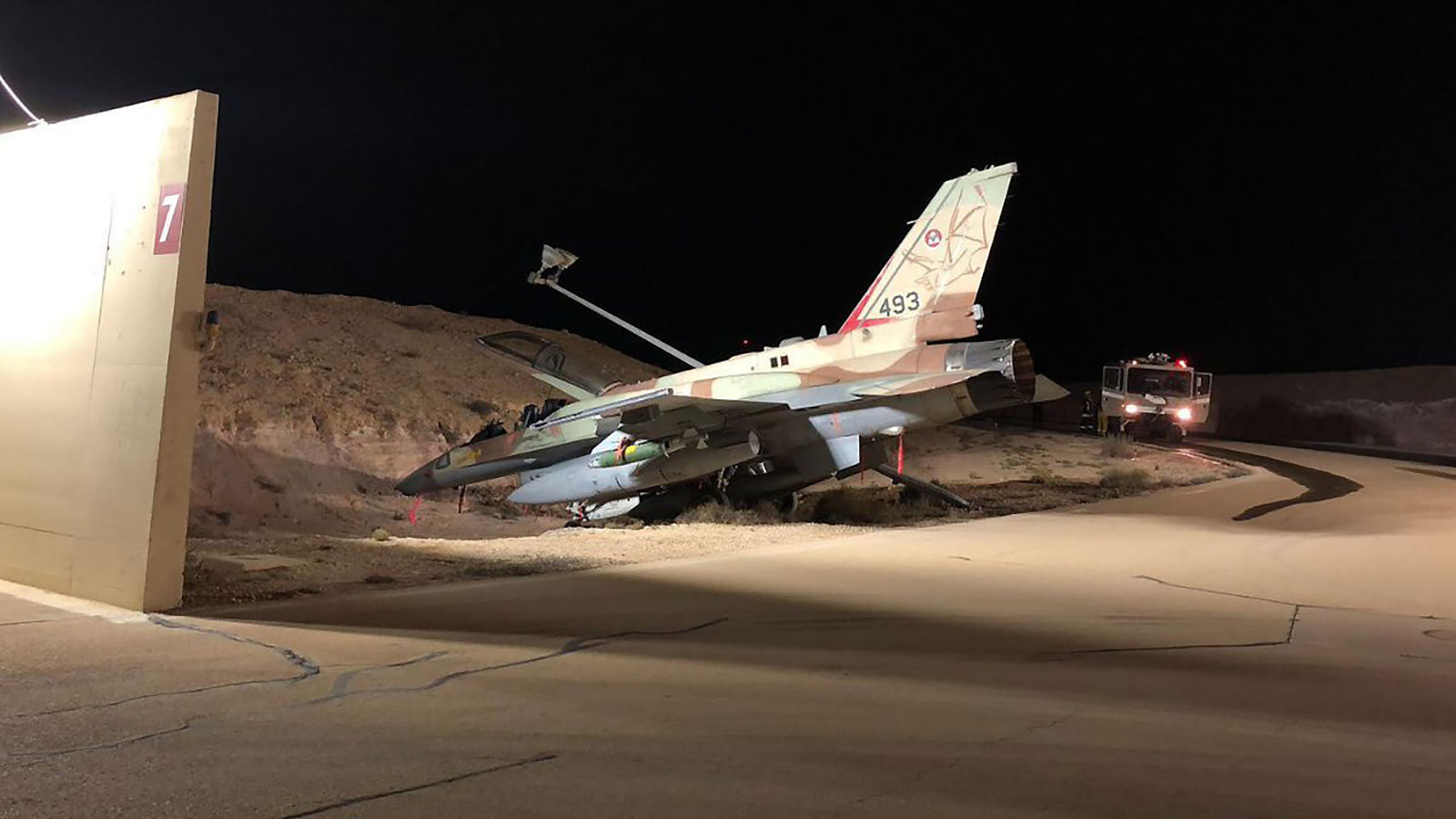 Israeli Air Force F-16I avoids collision