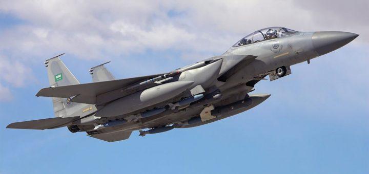 Royal Saudi Air Force F-15SA