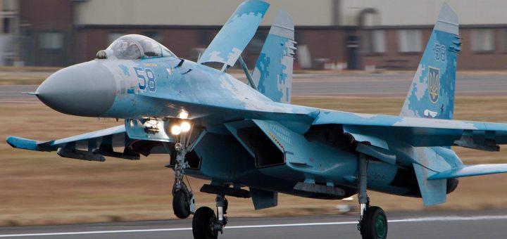 Ukrainian Air Force Sukhoi Su-27 (58)