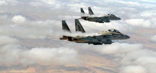 Israeli Air Force F-15I (IAF)